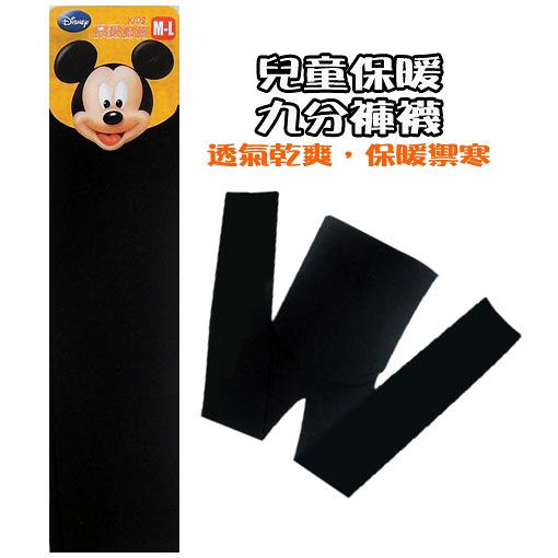 兒童保暖九分褲襪 刷毛褲 保暖褲【DK大王】