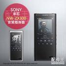 【配件王】日本代購 SONY NW-ZX300 音樂播放器 隨身聽 64GB 銀/黑