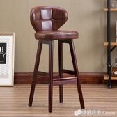 北歐簡約現代實木吧台椅高腳凳酒吧椅家用定制吧椅吧台凳靠背椅子WD 雙十二全館免運