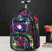 新款璀璨星空拉桿書包小學初中生書包男生女生雙肩背包旅行箱包 星河光年DF