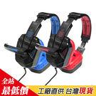 電競 X2 頭戴式 耳罩 耳機 電競耳機麥克風 有線耳機 耳機 電腦手機 調音 B637【熊大碗福利社】