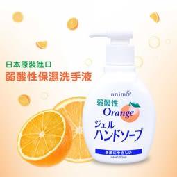 日本animo-橘香洗手液200ml