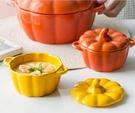 甜品碗 創意陶瓷烤碗微波爐烤箱雙耳帶蓋南瓜碗可愛瓜果甜品沙拉碗湯碗【快速出貨八折下殺】