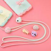 手機通用掛繩蘋果可愛卡通8掛脖硅膠繩子不勒脖創意彈性 【korea時尚記】