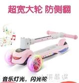 小孩踏板寶寶滑板車1-2-3-6-12歲兒童四輪溜溜車單腳5-10滑滑車子CY『小淇嚴選』