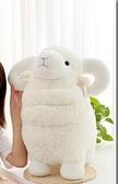 吉祥物生肖羊毛絨玩具超可愛小綿羊公仔大號女孩趴趴抱枕布娃娃 居享優品