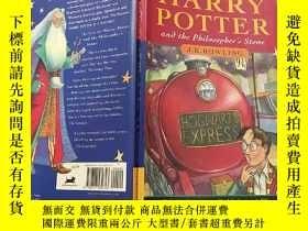 二手書博民逛書店Harry罕見Potter and the Philosopher s Stone:哈利波特與魔法石 Y200