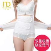 收腹帶束腰帶紗布產束腹帶收腰綁帶塑身衣減肚子純棉腰封