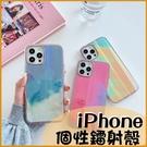 個性鐳射|蘋果 iPhone 12 11 Pro max XR XS max i7 i8 Plus SE2 硬殼背板 邊框軟殼 堅固耐用 防摔殼