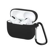 JoyRoom Apple AirPods Pro 藍牙耳機抗震保護套(JR-BP598)