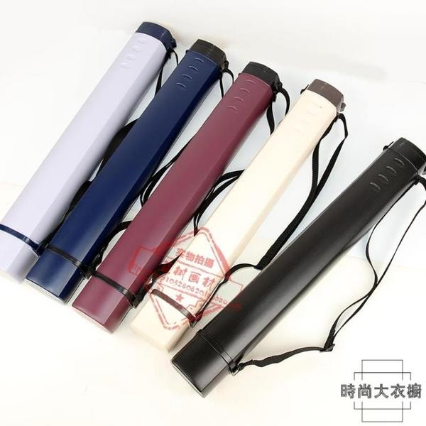 畫筒紙筒畫桶管a2收納筒伸縮塑料海報筒圖紙筒【時尚大衣櫥】