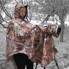 黑熊館 迷彩 專業可分體式攝影雨衣 單反相機防塵罩 防雨罩 單反相機防雨罩 遮雨衣 攝影雨衣