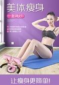 仰臥起坐 輔助器健身器材家用固定腳瑜伽捲腹運動瘦肚子吸盤式健腹 阿宅