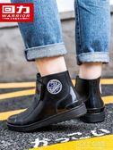 雨鞋男士短筒防滑水鞋低幫膠鞋洗車水靴時尚防水工作鞋雨靴男 polygirl