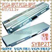 SONY 電池-索尼 電池- PCGA-BP3T,PCG-481N,PCG-TR3AP1,PCG-TR1C,PCG-TR2C,PCGA-BP2T,SY-BP2T