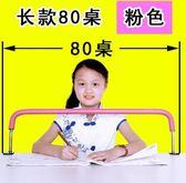 80cm坐姿矯正器視力保護器提醒兒童小學生不銹鋼寫字支架防護眼儀【全館滿888限時88折】TW
