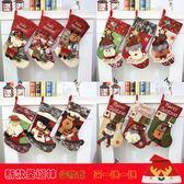 聖誕裝飾 新款聖誕襪子禮物袋老人大號糖果禮品袋聖誕樹裝飾用品掛件 聖誕交換禮物