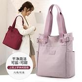 帆布單肩大包包女2020新款韓版尼龍布大容量簡約托特包逛街購物袋 快速出貨
