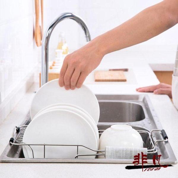 不銹鋼水槽可伸縮碗碟架廚房水池放碗架子瀝水架碗架置物架【99元專區限時開放】TW
