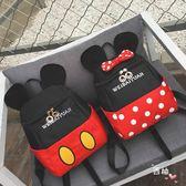 小可愛兒童書包幼兒園寶寶背包1-3-5歲男女旅游後背包女童包包 全館免運