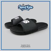 NEW BALANCE 全黑色 拖鞋 大LOGO 基本款 男 M3068BK【Speedkobe】