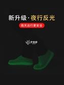 雨鞋套 硅膠雨鞋套防水下雨天防滑加厚耐磨底男女兒童雨靴套防雨戶外乳膠 京都3C