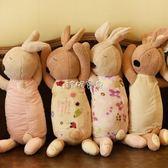 安撫玩偶 兔子玩偶毛絨玩具陪睡覺布娃娃公仔可愛寶寶安撫抱枕生日禮物女生 珍妮寶貝