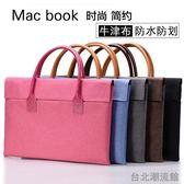 蘋果筆記本macbook air13.3寸pro15.4男女士商務公文式電腦手提包