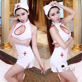 護士服情趣內衣性感透視裝護士服內衣小胸激情用品套裝秘書制服夜火SM騷(免運)