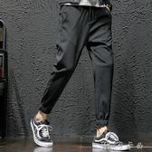 休閒褲男秋季褲子9分寬鬆運動哈倫窄管長褲大碼韓版潮流九分褲 卡卡西