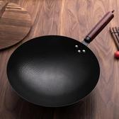 鐵鍋手工鍛打老式炒鍋無涂層不粘鍋