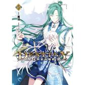 Destiny:光與影的羈絆(04)