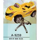 友寶A-9259兒童油壓座椅60*48*...