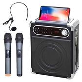 大聲公樂唱型無線式多功能行動音箱/喇叭(雙手持麥克風)