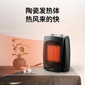 暖風機長虹取暖器家用節能省電熱風電暖氣暖風機浴室對流電暖器扇烤火爐暖氣 台北日光220v