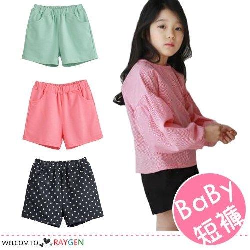 小童夏季多色針織短褲 86-120