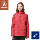 【Wildland 荒野 女 輕薄防水高透氣機能外套《珊瑚紅》】W3913/連帽外套/風衣/衝鋒外套