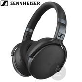 森海塞爾 SENNHEISER HD 4.40BT 耳罩式藍牙耳機