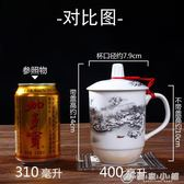陶瓷杯帶蓋景德鎮骨瓷大號茶杯陶瓷水杯辦公室會議杯禮品杯子定制 優家小鋪