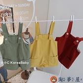寶寶背帶短褲韓國嬰童裝男女童休閒寬鬆褲子【淘夢屋】