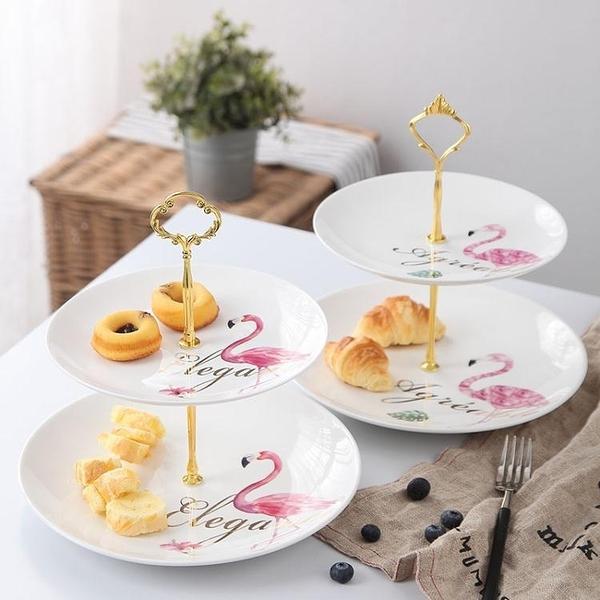 降價兩天 歐式陶瓷雙層水果盤籃客廳創意多層蛋糕架玻璃干果下午茶點心托盤
