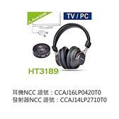 【新風尚潮流】Avantree 影音同步 低延遲 藍牙發射器 與 藍牙 無線耳罩式耳機 套組 HT3189