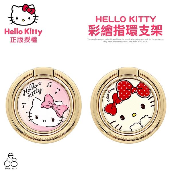 kitty 指環扣 支架 手機支架 指環支架 指環架 卡通 凱蒂貓 手機架 360度 通用旋轉 黏貼式 彩繪