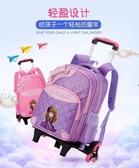 (快出)拉桿書包女1-3-5年級兒童6-12周歲男女孩可拆卸三輪拖拉書包六輪YYJ