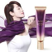 韓國 AHC 第7代眼霜 30ml 紫金版 眼霜 面霜 乳霜 A.H.C