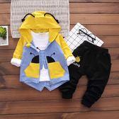 男童秋裝套裝2018新款洋氣寶寶0-1歲三件套2帥氣3嬰兒衣服韓版潮4   初見居家