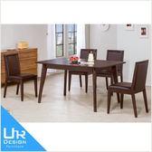 現代風奧斯卡胡桃5尺餐桌(18I20/A465-03)