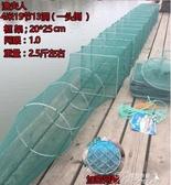 蝦網-蝦籠捕魚籠手拋網黃鱔泥鰍螃蟹折疊水庫專用漁網 提拉米蘇