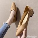 2公分法式小跟高跟鞋女夏粗跟黑色軟皮鞋低跟3厘米cm尖頭平底單鞋 黛尼時尚精品