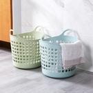 鏤空大號臟衣籃浴室洗衣籃客廳玩具衣物收納籃臟衣服收納筐 【母親節禮物】